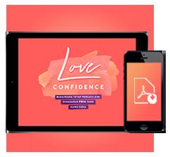 fitur love confidence